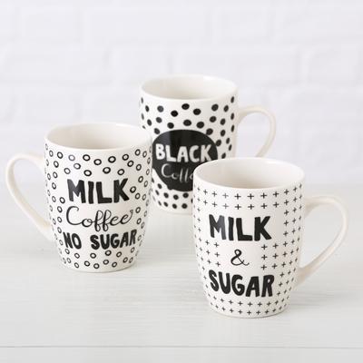 ΚΟΥΠΑ COFFEE/MILK/SUGAR 3/ass Blackie H10 350ml ΑΣΠΡ/ΜΑΥΡΗ New Bone